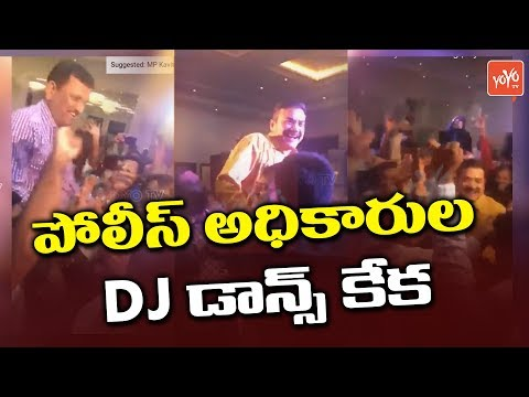 Police Officers Super Dj Dance For Gandipeta Mysamma Song | Hyderabad Police Commissioner | YOYO TV