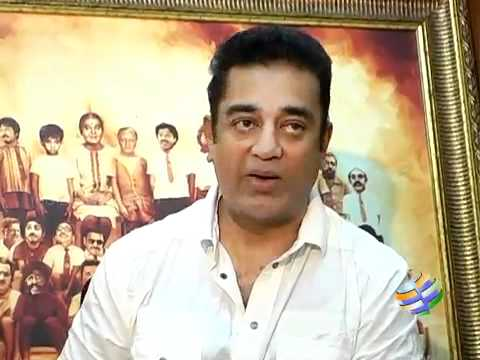 Kamal's condolence for Dev Anand death