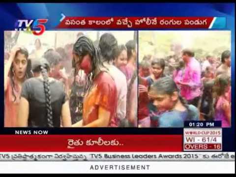 People Enjoying Holi Festival at Erragadda,Hyderabad : TV5 News Photo Image Pic