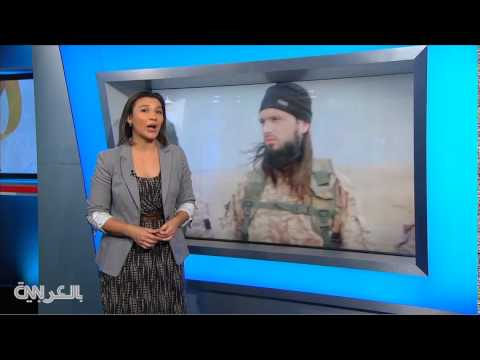 """أسرار فيديو """"قطع الرؤوس"""" من داعش"""
