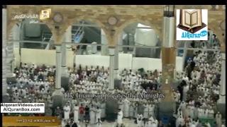 17th Ramadan 1438 Makkah Taraweeh  صلاة التراويح مكة المكرمة الليلة