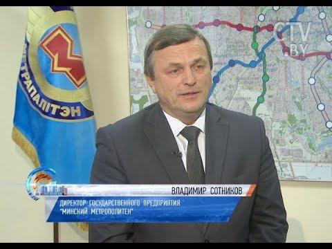 Директор минского метро о третьей линии, новых поездах, горизонтальных эскалаторах и «толкачах»