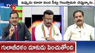 తెలంగాణాలో గెలుపెవరది..? | Top Story With Sambasiva Rao