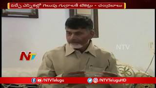 No Early Polls in Andhra Pradesh Says Chief Electoral Officer Sisodia | NTV