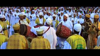 Meskel Demera Celebration 2016 (Kidist Mariam Church)