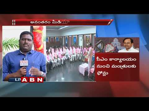 CM KCR Phone Call To TRS MLAs Over Early Polls in Telangana | TRS Action Plan