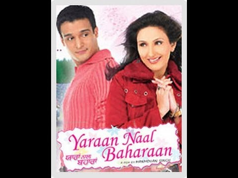 Yaaran Naal Baharaan  | New Full Punjabi Movie (subtitled) | Latest Punjabi Movies | Jimmy Shergill video