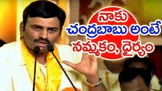 Raghurama Krishnam Raju Speech At MahaNadu 2018 Live Updates | Vijayawada