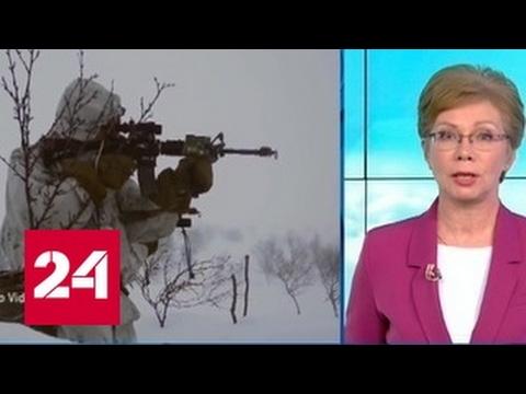 Погода 24: военые США замерзли на учениях в 160 километрах от Мурманска