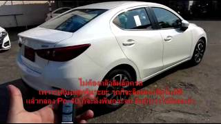 Po-40 : Remote Control Auto Side Mirror : Mazda 2 diesel 2015 Part 2/2