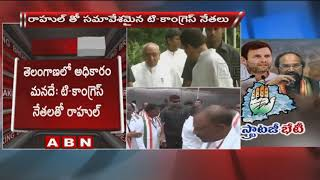 T Congress leaders meets Rahul Gandhi in Hyderabad
