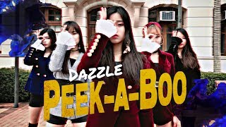 Red Velvet 레드벨벳 '피카부 (Peek-A-Boo) Dance Cover By DazzleDanceHK