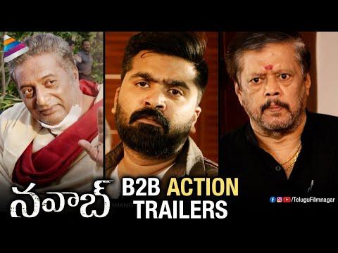 NAWAB Movie B2B Action Trailers | Mani Ratnam | AR Rahman | Simbu | Arvind Swamy | Vijay Sethupathi