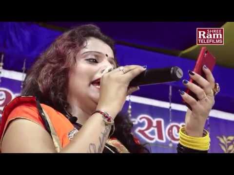 Kajal Maheriya  Ganpati Utsav Live 2017  Part-3   Somnath   Full HD Video