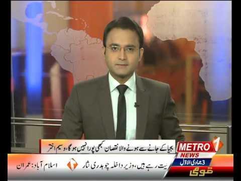 Reported by Hafeez Ansari