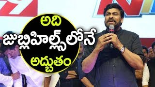 Mega Star Chiranjeevi Mind Blowing Speech @ Rangasthalam Pre Release Event | Rangasthalam Song Promo