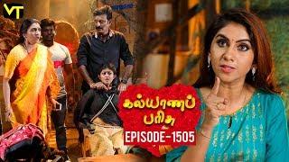KalyanaParisu 2 - Tamil Serial | கல்யாணபரிசு | Episode 1505 | 15 February 2019 | Sun TV Serial