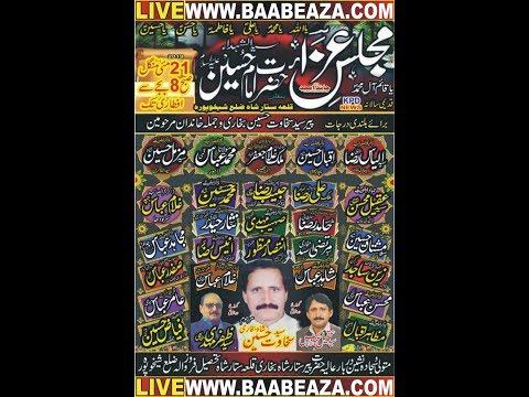Live Majlis e Aza 21 May 2019 Qila Star Shah (www.baabeaza.com)