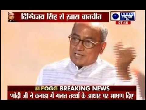 India News Exclusive interview with Digvijaya Singh