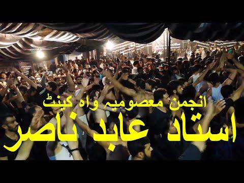 Anjuman E Masoomia Wah Cant Shabbedari 2018(Ustad Abid Nasir Jhang)
