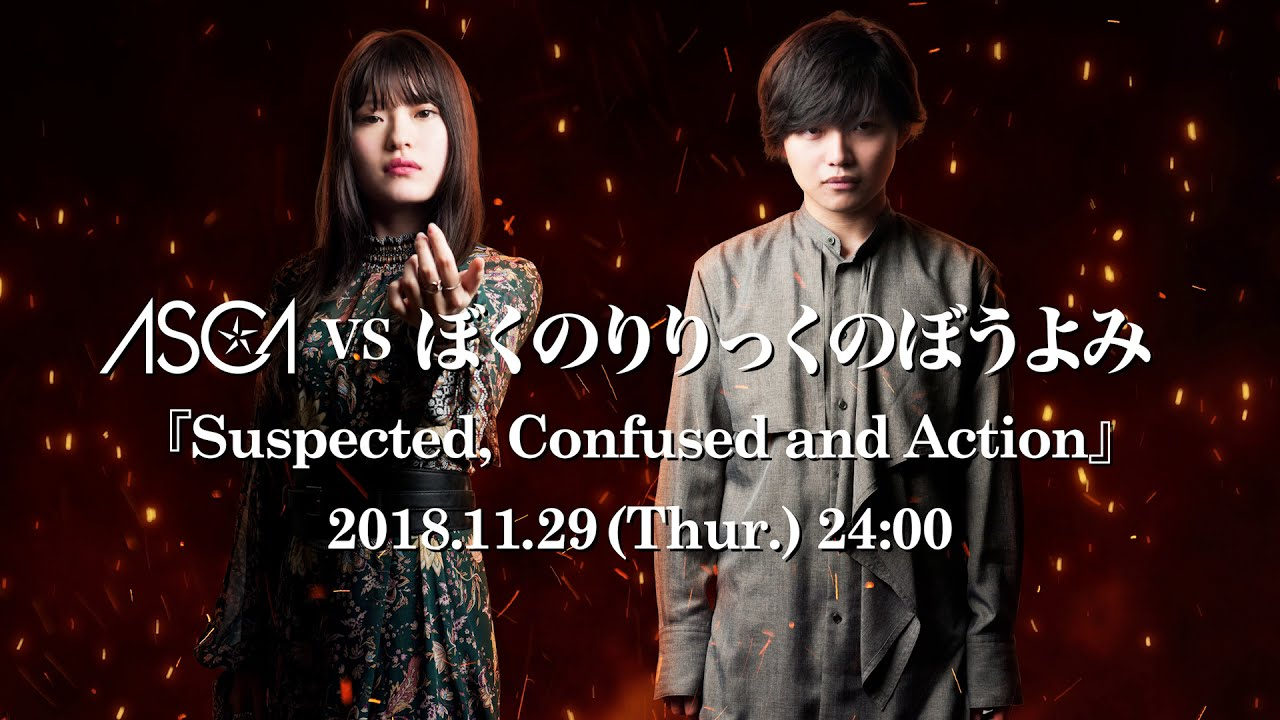 『Suspected, Confused and Action』Music Video