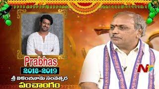 Hero Prabhas Panchangam || Sri Velaminama Panchangam || 2018-2019