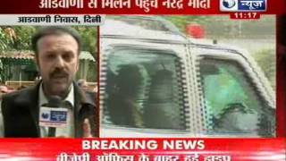 India News: Narendra Modi in Delhi for the first time after the split