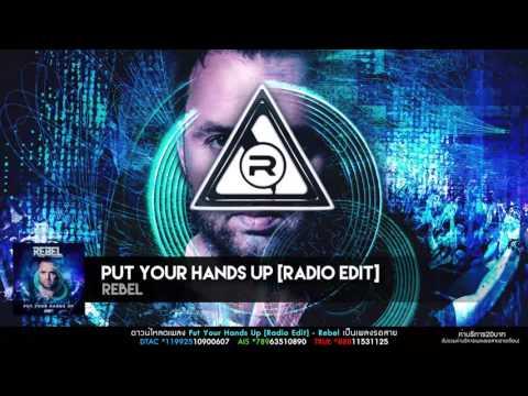 Put Your Hands Up [Radio Edit] - Rebel [OFFICIAL AUDIO]