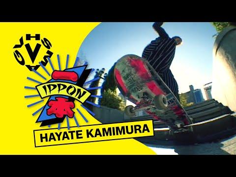 [IPPON] HAYATE KAMIMURA / 上村 颯