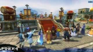 Game | Tân Tiên Kiếm Kỳ Hiệp Gameplay | Tan Tien Kiem Ky Hiep Gameplay