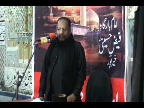 5th Muharam Majlis By Manzoor Solangi At Faiz E Hussaini Khairpur Mirs video