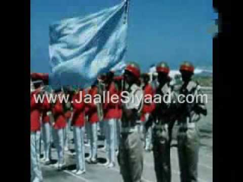 Organisation of African Unity Summit in Somalia 1974