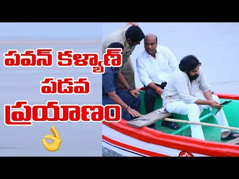 Janasena Chief Pawan Kalyan Boat Ride | Bharat Today