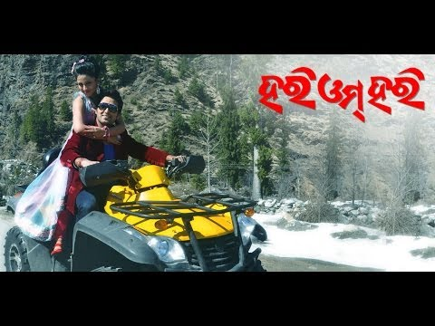 Odia Movie Hari Om Hari - Chapi Chapi Full Song Video | Akash, Riya video