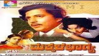 Shikari - Full Kannada Movie 1976    Makkala Bhagya   Vishnuvardhan, Bharathi, K S Ashwath.