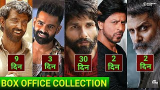 The Lion King Box Office Collection Day 2,Lion King 2nd Day Collection, Shahrukh Khan