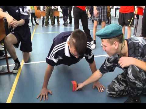 Военно-спортивные игры (2013 г)