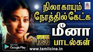 Nila Kayum Meena Songs   Music Box