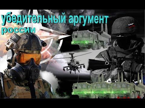 Западные СМИ назвали столкновение с Россией самоубийством! Убедительные аргументы Российской армии.