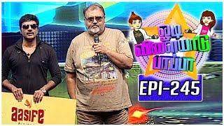 Odi Vilayadu Pappa - 5 | Epi 245 | Best Performer - Manavendhiran  | 06/09/2017 | Kalaignar TV