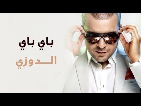 bye bye (remix) / Album Hayati 2013