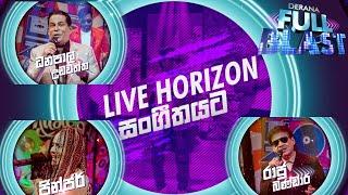 Derana Full Blast With Live Horizon   28th June 2021