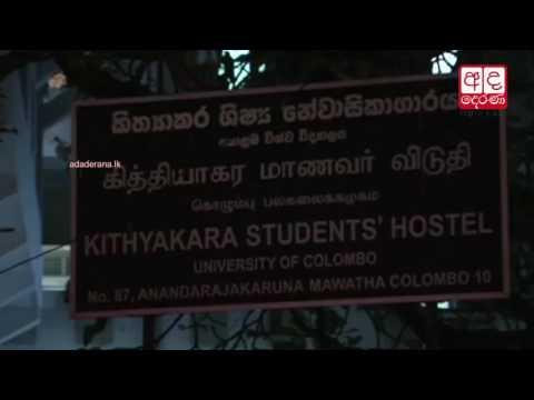 university students |eng