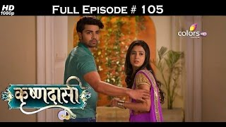 Krishnadasi - 20th June 2016 - कृष्णदासी - Full Episode
