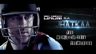Ind vs Pak | New JHATKAA Theme Song | T20 World Cup 2016