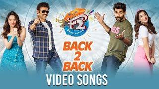 F2 Back To Back Song Promos - Venkatesh, Varun Tej, Tamannaah, Mehreen | Anil Ravipudi, Dil Raju