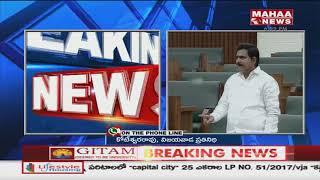 War of words between Devineni Uma and Vishnu Kumar Raju