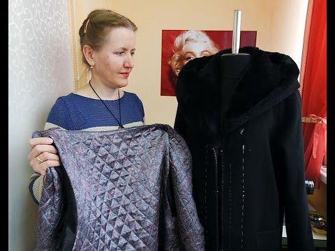 Соединяем подкладку с верхом пальто