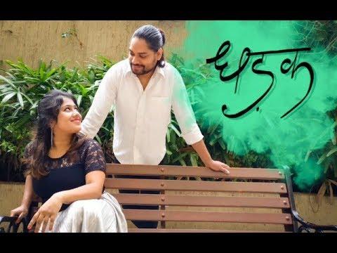 Download Lagu  Dhadak | Dance Cover | Alivia Sengupta | Shanti Swaroop Prabhakar | Ajay Gogavale | Shreya Ghosal Mp3 Free
