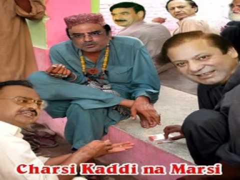Sindhi Funny Taqreer.mpg
